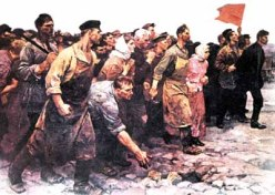 Russian Revolution Workers Marching